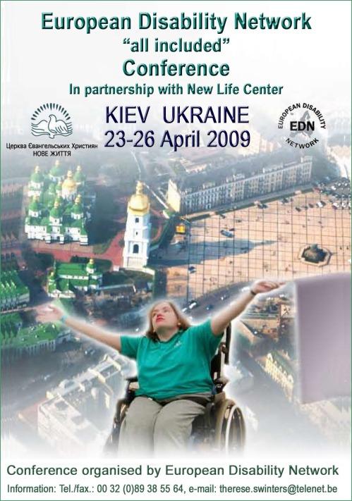 kiev-ukraine-2009-poster