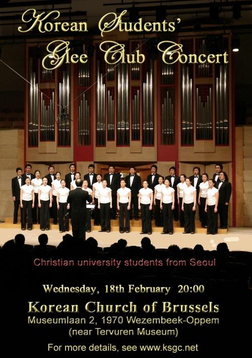 korean-students-concert