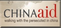 ChinaAid logo